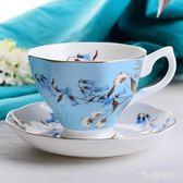 骨瓷家用咖啡杯歐式杯碟套裝英式下午茶茶具陶瓷帶勺   LY5658『時尚玩家』