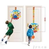 兒童籃球架免打孔室內掛式家用投籃框筐寶寶可升降3歲男孩玩具 伊鞋本鋪