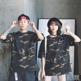情侶裝 不一樣的情侶裝夏裝套裝新款迷彩短袖T恤情侶款hiphop衣服女 至簡元素