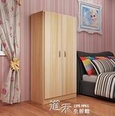 簡約現代經濟型簡易兒童衣櫃2門組裝板式 【全館免運】
