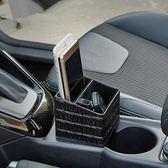 汽車座椅夾縫收納盒車載縫隙儲物盒中控台水杯架卡槽置物袋箱用品