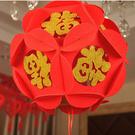 2020 金福中號1入 新年 年節 過年佈置 春節裝飾 掛件 春節 吊飾 【GOZ0242】