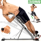 折疊牧師椅.羅馬凳3角度羅馬椅.伏地挺身器.舉重量訓練機重力設備.運動健身器材.推薦哪裡買ptt