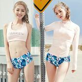 潛水衣   韓版泳衣女分體長袖拉鏈外套防曬泳衣潛水服遮肚三件套保守泡溫泉