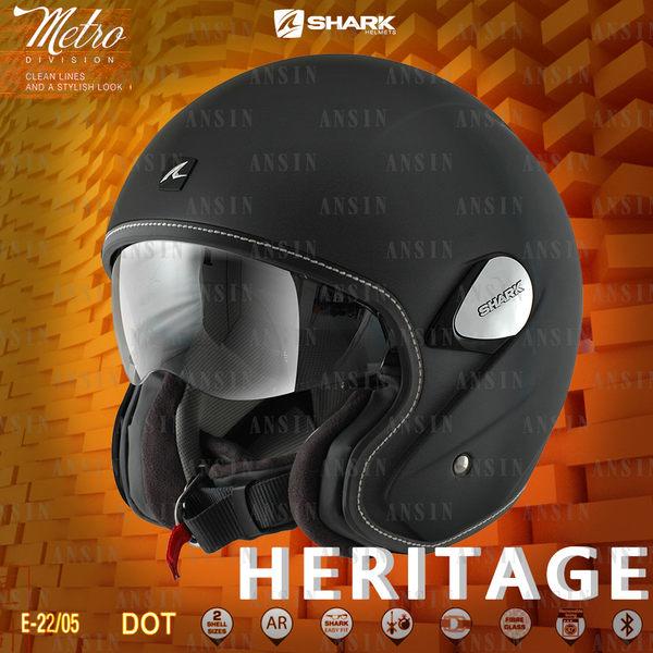 [中壢安信]法國 SHARK HERITAGE 素色 消光黑 半罩 安全帽 內鏡片 復古帽 內襯可拆