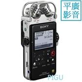 平廣 0利率送128G卡 SONY PCM-D100 錄音器 台灣公司貨保固1年 結帳特價 專業 錄音機 錄音筆