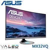 【免運費】ASUS 華碩 MX32VQ 32型 2K VA 曲面 顯示器 / 1800R曲度 / 內建喇叭 / 純數位輸入
