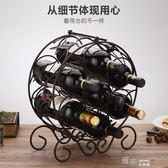 紅酒架酒瓶架歐式時尚葡萄酒架子鐵藝擺件時尚紅酒柜展示架 YXS道禾生活館