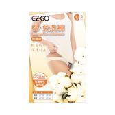 EZGO低腰棉免洗褲L 【康是美】