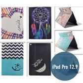 Apple iPad Pro 12.9 平板帶防滑線皮套 彩繪卡通 側翻皮套 保護套 套 皮套 保護 平板套