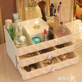 歐式化妝品收納盒2層抽屜式化妝盒梳妝台桌面首飾收納整理盒大號『潮流世家』