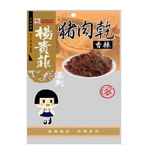德昌香辣豬肉乾90g【愛買】