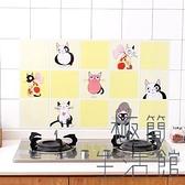 防油廚房煙貼耐高溫貼紙墻貼防水瓷磚貼墻紙自粘【極簡生活】
