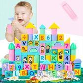 180顆兒童積木玩具3-6周歲女孩寶寶1-2歲嬰兒益智男孩木頭拼裝7-8-10歲 js7773【黑色妹妹】