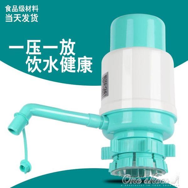 抽水器 抽水器桶裝水壓水器手壓式飲水機純凈水桶礦泉水吸水按壓家用大桶 艾莎嚴選