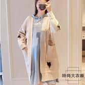 孕婦毛衣女寬松韓版中長款針織開衫外套大碼孕婦裝上衣【時尚大衣櫥】