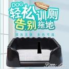 狗狗便盆拉屎廁所中型犬大號大型犬寵物狗便便器廁所屎尿盆狗狗廁HM 范思蓮恩