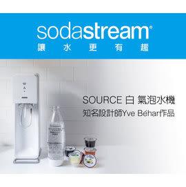 [寶媽咪親子館]【SodaStream】SOURCE氣泡水機(白)
