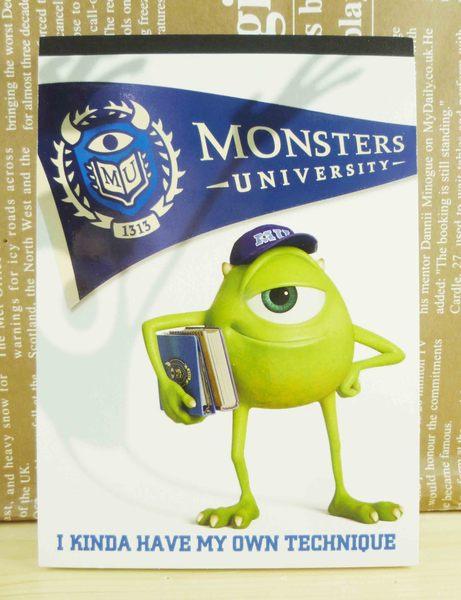 【震撼精品百貨】Monsters University_怪獸大學~便條本-大眼仔圖案-白色