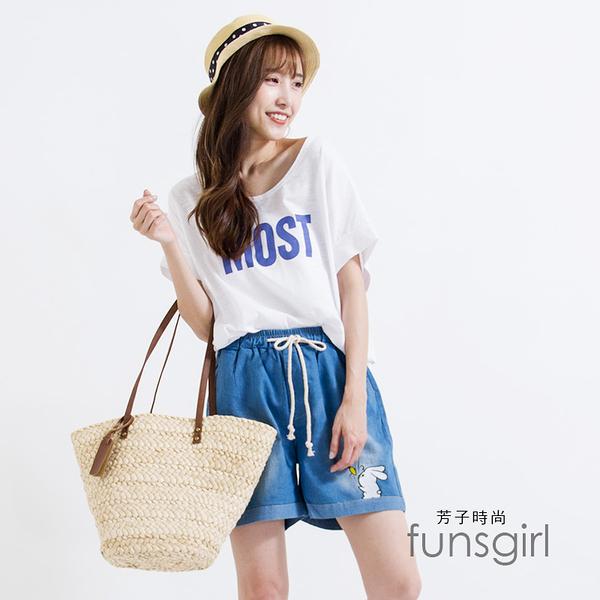 MOST竹節棉T恤-5色 ~funsgirl芳子時尚 191206
