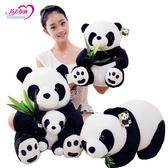 熊貓公仔毛絨玩具黑白布偶抱枕抱抱熊大號玩偶娃娃生日禮物送女友 皇者榮耀
