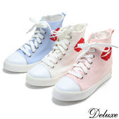 【Deluxe】甜心迷人唇印高筒厚底內增高帆布鞋(粉-白-藍)