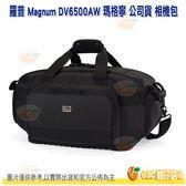 羅普 Lowepro Magnum DV 6500 AW 瑪格寧 摩根 攝影背包 公司貨 L103 相機包 攝影包