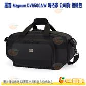 @3C 柑仔店@羅普 LOWEPRO Magnum DV 6500 AW 瑪格寧 公司貨 L103 相機包 攝影包