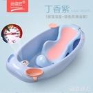 嬰兒洗澡盆寶寶浴盆新生兒用品可坐躺小孩初生兒童幼兒大號沐浴桶 LJ6616【極致男人】