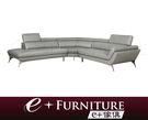 『 e+傢俱 』LS4 保爾森 Paulson 國外名品 半牛皮沙發   L型沙發   背靠可調   大型L型沙發 皮質