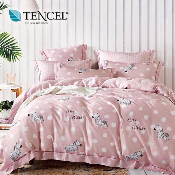 【貝淇小舖】TENCEL 頂級100%天絲《米卉粉》標準雙人七件式床罩組加高35cm