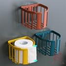 家用衛生間廁所卷紙巾盒廁紙抽紙巾架置物架免打孔壁掛式【櫻田川島】