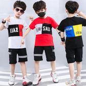 男童套裝 2019夏季時尚新款兒童短袖上衣中大男孩帥氣兩件式潮 CJ1247『易購3c館』