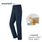 【速捷戶外】日本 mont-bell 1105628 Strech Light 男彈性長褲(黑藍) ,登山長褲,旅遊長褲,montbell