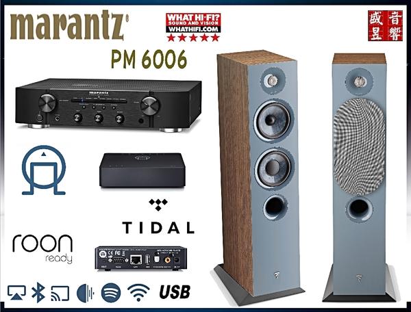 『搶先購』Focal chora 816喇叭+ Marantz PM6006 擴大機 + PRIMARE NP5 PRISMA 串流播放機