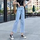 九分褲 寬管牛仔褲女高腰垂感夏季薄款小個子顯瘦寬鬆九分直筒褲-Ballet朵朵