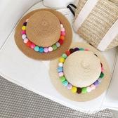 嬰童裝夏季彩色球球兒童草帽女沙灘帽1-3歲寶寶遮陽漁夫帽 蜜拉貝爾