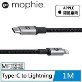 mophie USB-C to Lightning 編織傳輸充電線 1M  黑