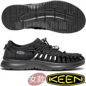 KEEN 1018723黑 Uneek O2 女戶外護趾編織涼鞋 繩編鞋/水陸兩用鞋/運動健走鞋/沙灘戲水鞋