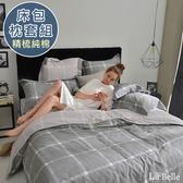 義大利La Belle《爵士風情》加大純棉床包枕套組
