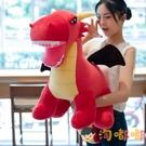 恐龍毛絨玩具霸王龍公仔噴火龍兒童禮物睡覺抱枕娃娃【淘嘟嘟】