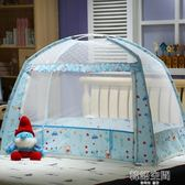 嬰兒床蚊帳寶寶兒童蚊帳罩小孩新生兒蒙古包有底帶支架可折疊 韓語空間 igo