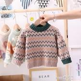 2020新款兒童毛衣女童寶寶男童套頭加絨加厚圓領中小童打底針織衫  (pink Q時尚女裝)