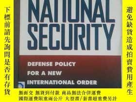 二手書博民逛書店NATIONAL罕見SECURITY:defense polic