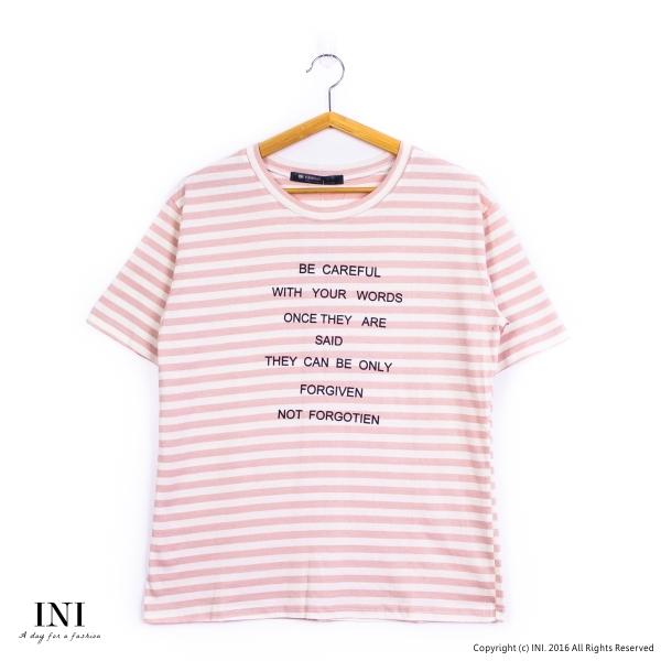 【INI】活潑穿搭、寬版橫紋英文印花舒適上衣.粉色