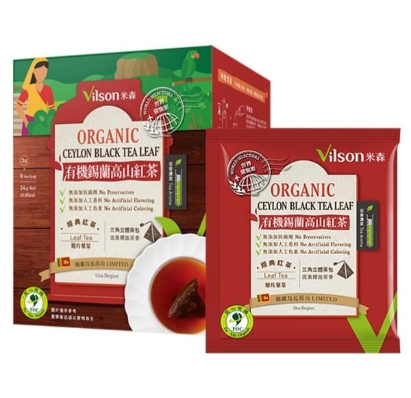 【米森】有機錫蘭紅茶3g×8包/盒
