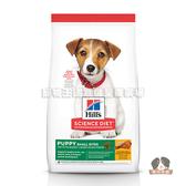 【寵物王國】希爾思-幼犬(雞肉與大麥特調食譜)小顆粒-15.5磅(7.03kg)