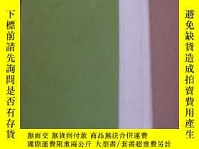 二手書博民逛書店Eveolution:罕見The Eight Truths of