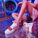 高幫運動鞋女夏嘻哈街舞鞋潮2019新款百搭網紅女鞋帆布板鞋小白鞋 依凡卡時尚