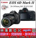 《映像數位》CANON EOS 6D MARK II 機身+ EF 24-105mm f/4L IS II USM 單眼相機 【中文平輸】【套餐全配】**